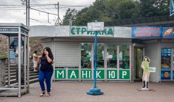 Hair and beauty salon at Vydubychi Bus Station in Kiev, Ukraine.