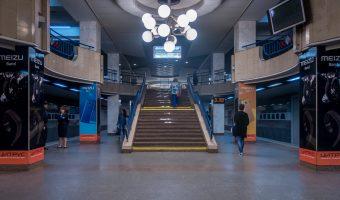 Photo of platforms, stairs and balcony at Akademmistechko Metro Station in Kiev, Ukraine.