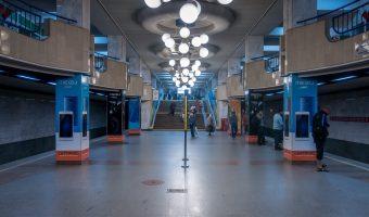 Photo of platforms at Akademmistechko Metro Station in Kiev, Ukraine.