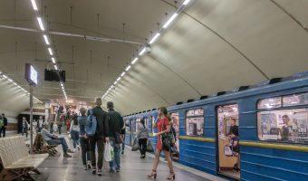 Photo of Zhytomyrska Metro Station, a station on the Red Line of the Kiev Metro system.