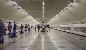 Photograph of Zhytomyrska Metro Station in Kiev, Ukraine.
