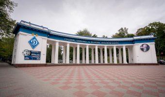Colonnade entrance to the Valeriy Lobanovskyi Dynamo Stadium, the home ground of FC Dynamo Kyiv.