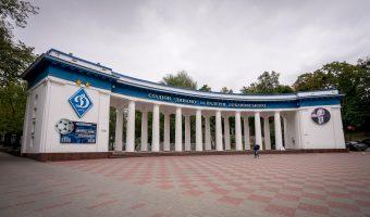 Magnificent entrance to the Valeriy Lobanovskyi Dynamo Stadium on Mykhaila Нrushevskogo Street.