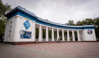Entrance to the Valeriy Lobanovskyi Dynamo Stadium on Mykhaila Нrushevskogo Street. During Euromaidan this area was the scene of intense street battles between protestors and the police.