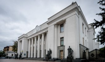 Stock photograph of the Ukrainian parliament (Verkhovna Rada). Photo taken from Constitution Square.