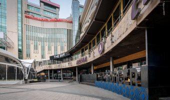 Arena City - The Bar, The Burger, Mandarin Plaza