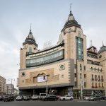 Arena City Kiev - SkyBar, Nebo, Solid Gold