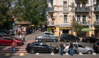 Yaroslaviv Val Street, Golden Gate, KIev, Ukraine
