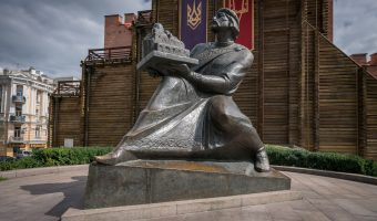 Statue of Yaroslav the Wise at Golden Gate in Kiev, Ukraine