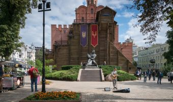 Golden Gate and statue of Yaroslav the Wise in Kiev, Ukraine.