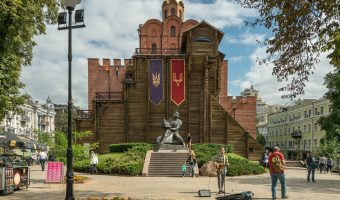 Busker on the square at Golden Gate in Kiev, Ukraine.