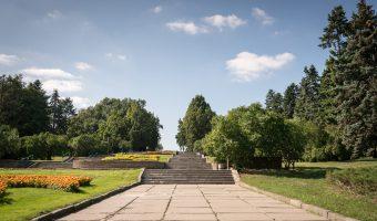 Path at the National Botanical Garden in Kiev, Ukraine