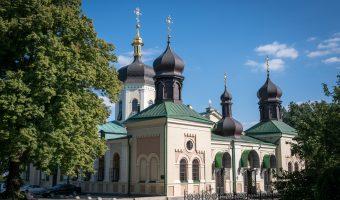 Trinity Monastery of St. Jonas in Kiev, Ukraine