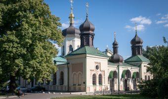 National Botanical Garden - Trinity Monastery of St Jonas