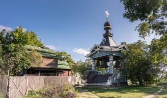 Belfry at the Trinity Monastery of St Jonas in the National Botanical Garden in Kiev, Ukraine.