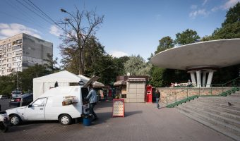 Cafes at the entrance to the National Botanical Garden in Kiev, Ukraine