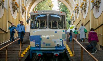 Kiev Funicular - Car at Poshtova Square