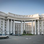 Ministry of Foreign Affairs, Kiev, Ukraine