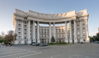 Ministry of Foreign Affairs building in Kiev, Ukraine