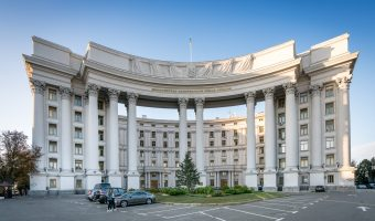 Ministry of Foreign Affairs Kiev
