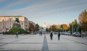Sophia Square in Kiev, Ukraine