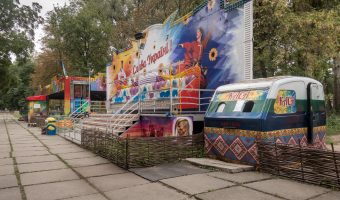 Fairground ride at Hydropark in Kiev, Ukraine