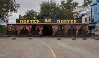 An empty pub (Porter Pub) at Hydropark (Hidropark) in Kiev, Ukraine