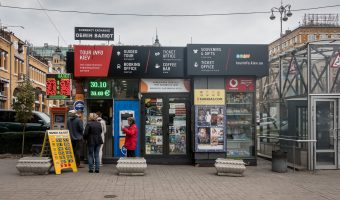 Currency exchange and ticket office (concerts etc.) on Khreshchatyk in Kiev