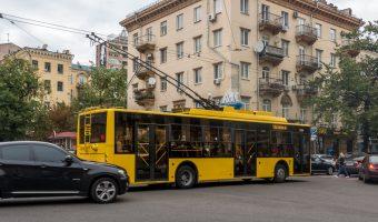 Trolleybus on Shota Rustaveli Street in Kiev, Ukraine.