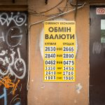 Currency exchange in Kiev city centre