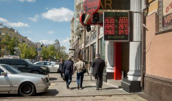 Currency exchange at the Dejavu restaurant and bar on Bohdana Khmelnytskoho Street in Kiev city centre.