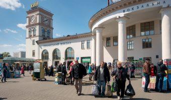 Suburban terminal (Prymisky) and entrance to Vokzalna Metro Station at Kiev Train Station.