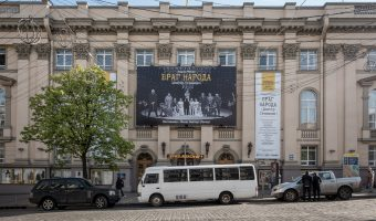 Photo of Lesya Ukrainka Theatre on Bohdana Khmelnytskoho Street in Kiev. Also known as the Bourgogne Theatre.