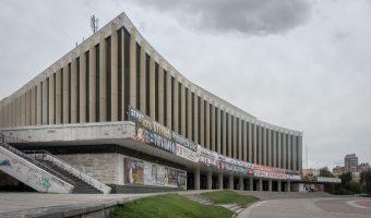 Palace Ukraine, Kiev, Ukraine