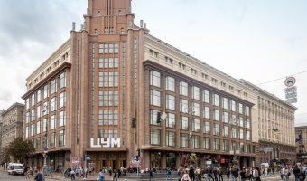 TSUM department store in Kiev, Ukraine