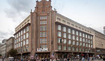 TSUM department store on Khreshchatyk, Kiev, Ukraine.