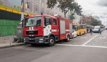 Photo of a Ukrainian fire engine parked on Bohdana Khmelnytskoho Street in Kiev city centre.