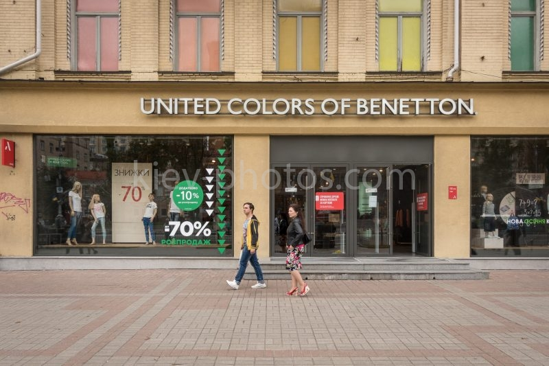 United Colors of Benetton store in Kiev, Ukraine