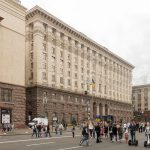 Kiev City Council building (City Hall) on Ukrainian Independence Day