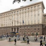 Kiev City Hall