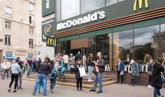 Photo of McDonald's restaurant on Khreshchatyk in Kiev, Ukraine. Located next to Khreshchatyk Metro Station.