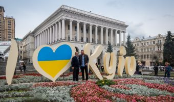 Tourists posing for photos at the I Love Kiev sign on Independence Square