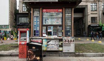 Cigarette kiosk in Kiev city centre