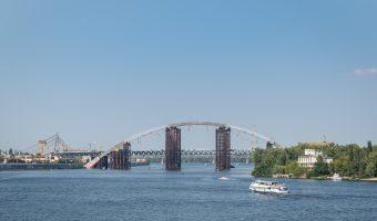Dnieper River in Kiev. Viewed from Kiev River Port in Podil.