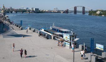 Dnieper River, Kiev, Ukraine