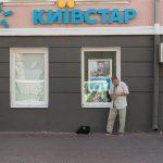 Busker in the Podil area of Kiev, stood outside a Kyivstar store