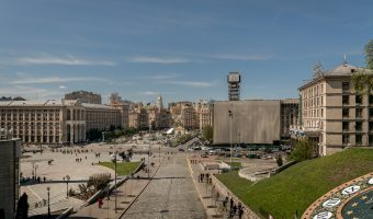 View of Independence Square from Heroyiv Nebesnoyi Sotni Alley. Sights include the Floral Clock, Khreshchatyk, and the Central Post Office.