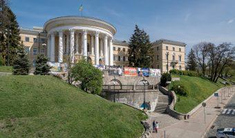 The October Palace performing arts centre on Instytutska Street in Kiev city centre.