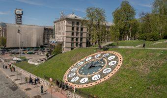 The Floral Clock on Heroyiv Nebesnoyi Sotni Alley in Kiev city centre.