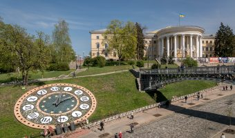 Floral Clock and the October Palace on Heroyiv Nebesnoyi Sotni Alley in Kiev.